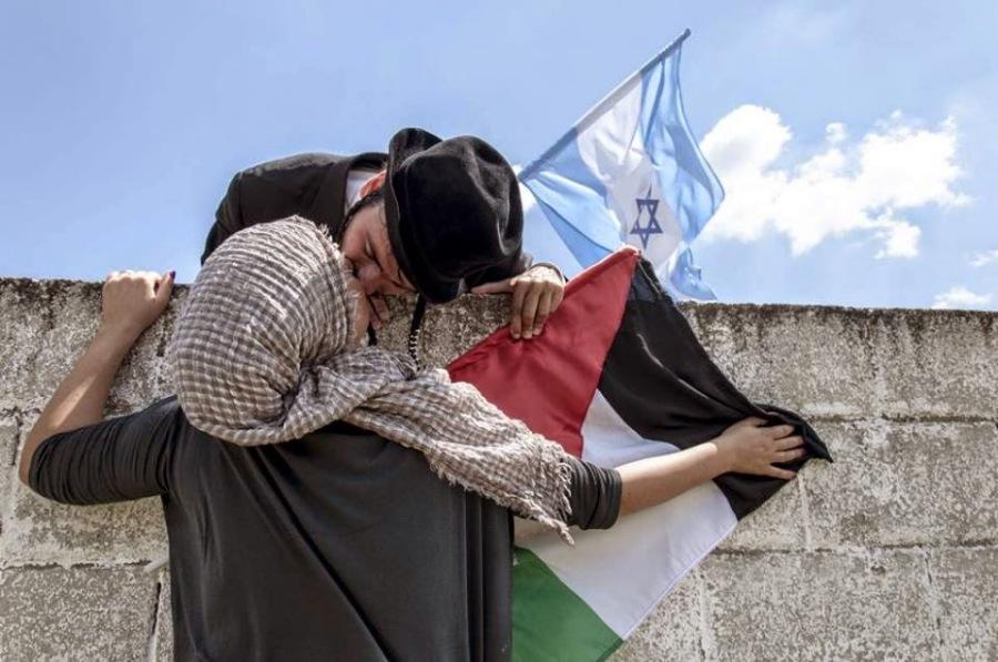 Beso_judio_Palestino