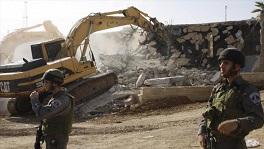 Israel Demolicion