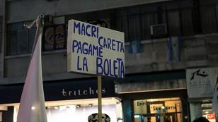 Marcha II